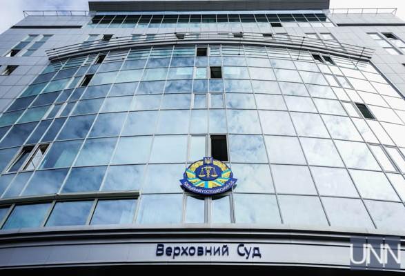 Верховный Суд получил три жалобы на указ Зеленского о роспуске Рады