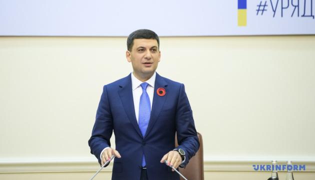 Единственной виной замученных украинцев была любовь к народу - Гройсман