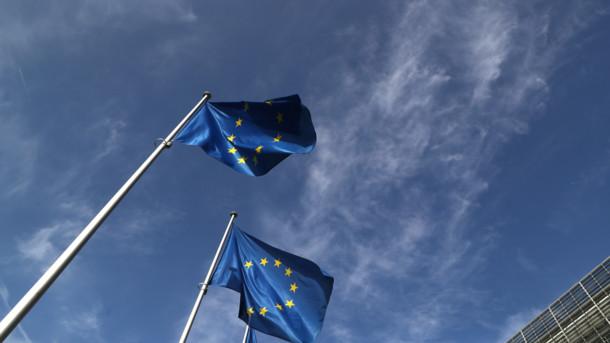 Еврокомиссия может оштрафовать Италию на три миллиарда евро стала известна причина
