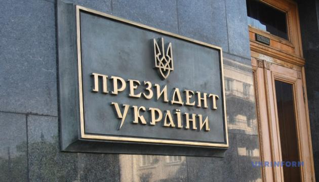Замглавы АП встретился с родственниками украинцев, задержанных в Бангладеш