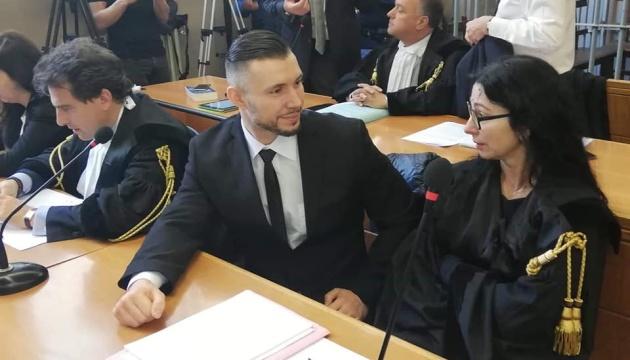 Италия требуют от Украины несколько миллионов евро компенсации по делу Маркива