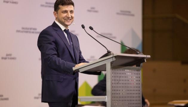 Команда Зеленского готовит план преодоления коррупции в судах