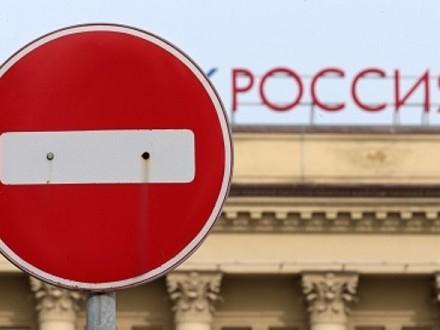 Вступили в силу ограничения на экспорт нефтепродуктов из РФ