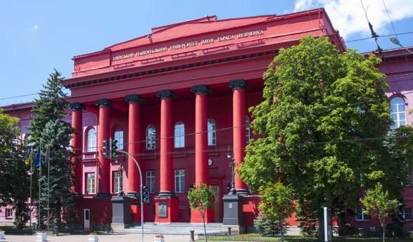 Администрация КНУ Шевченко спокойно относится к митингу против назначения Портнова