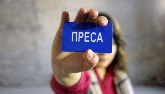 Европейская федерация журналистов призывает украинскую власть гарантировать свободу слова