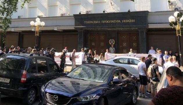 Под ГПУ требуют объявить подозрения заказчикам убийства Гандзюк
