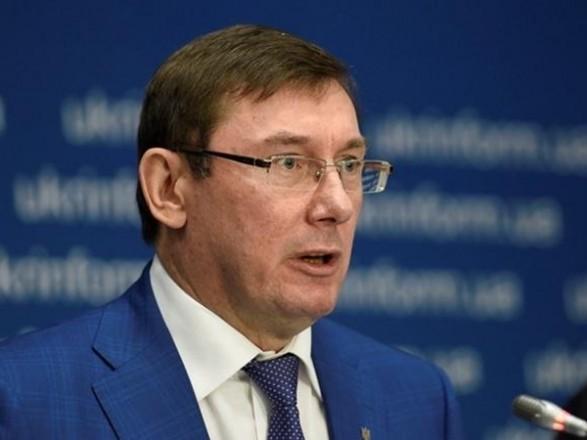 Луценко рассказал о вкладе Украины в международное расследование катастрофы МН17
