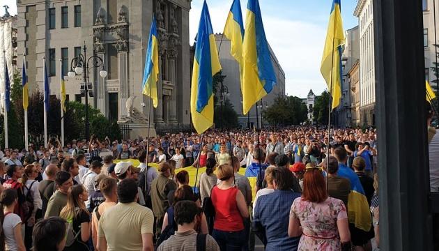 """""""Останови капитуляцию"""": полторы тысячи активистов пришли под АП"""