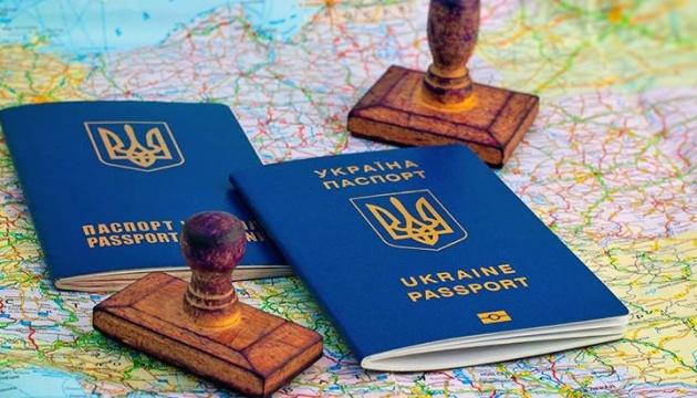 Почти три миллиона украинцев за два года воспользовались безвизом с ЕС