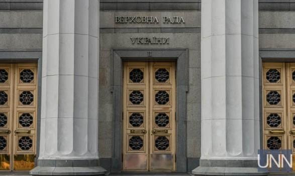 Рада ввела ответственность за надругательство над памятниками украинским защитникам