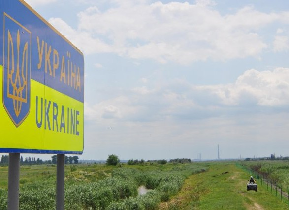Украина провела воздушный мониторинг границы с РФ