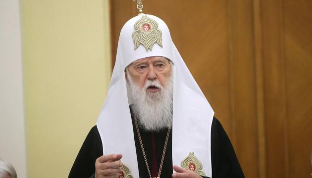 Филарет заявил о возобновлении УПЦ КП