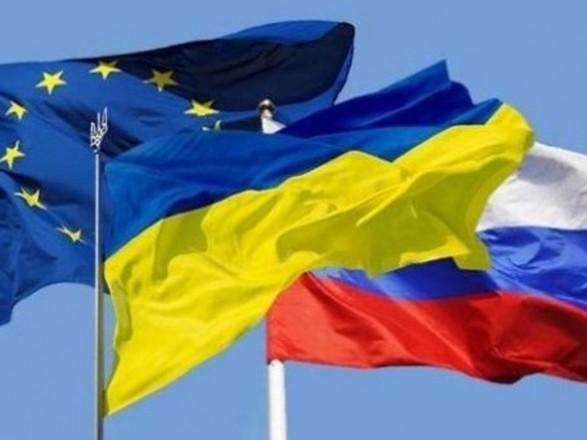Трехсторонние переговоры по газу пройдут не раньше сентября - РФ