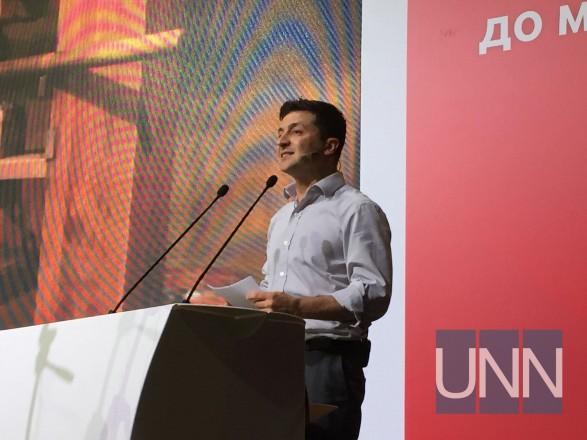 Зеленский хочет бороться с коррупцией с помощью современных технологий
