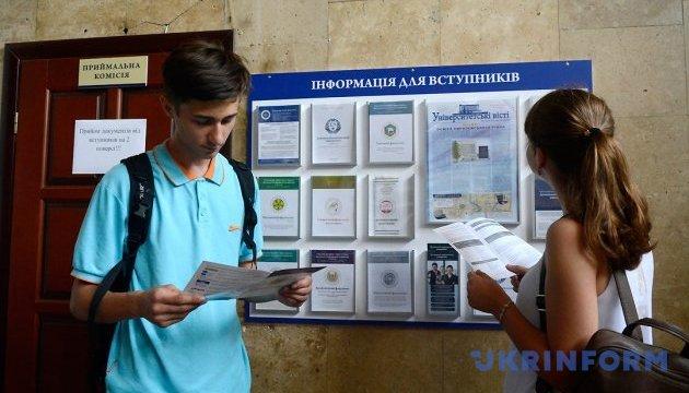 Начали работу образовательные центры для абитуриентов из временно оккупированных территорий