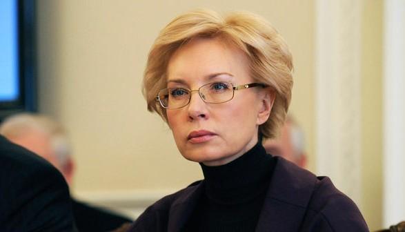 Омбудсмен поприветствовала решение КСУ о неконституционности э-декларирования для активистов