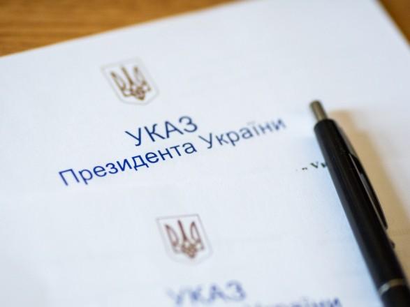Зеленский уволил ряд руководителей региональных управлений СБУ