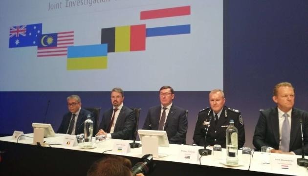 Луценко сообщил, где находится причастный к катастрофе боинга МН17