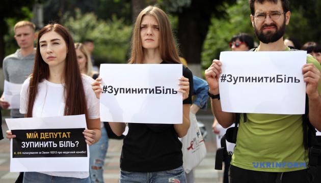Возле Рады - еще одна акция. Депутатов просят легализовать медицинский каннабис