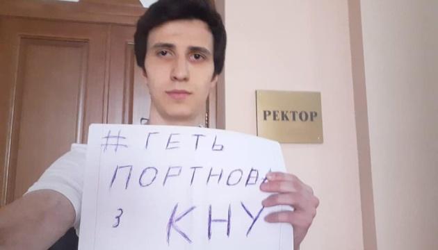 Возвращение Портнова в КНУ: студент заявляет об угрозах из-за участия в акции протеста