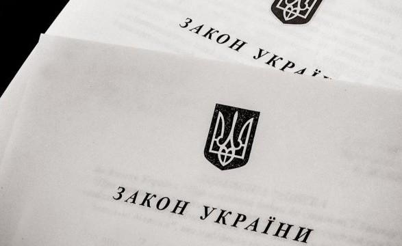 У Зеленского рассказали детали законопроекта о незаконном обогащении