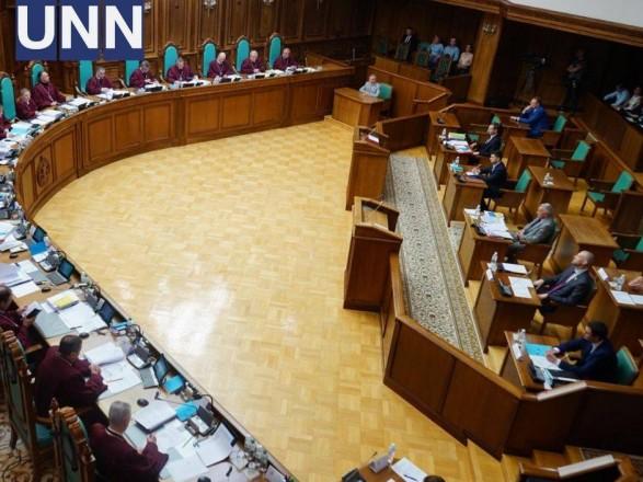Роспуск Рады: Зеленский рассказал об ожиданиях относительно решения КСУ