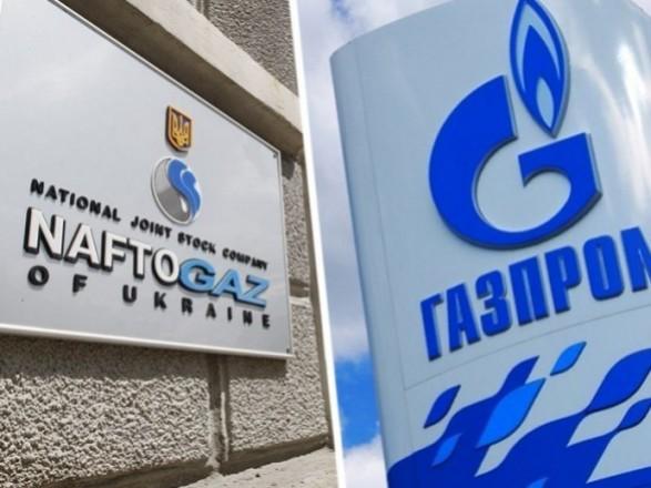 """В """"Нафтогазе"""" заверили, что """"Газпром"""" не предлагал никаких """"мировых"""""""