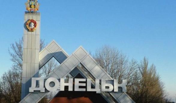 В ООС опровергли информацию о том, что ВСУ вошли в Донецк