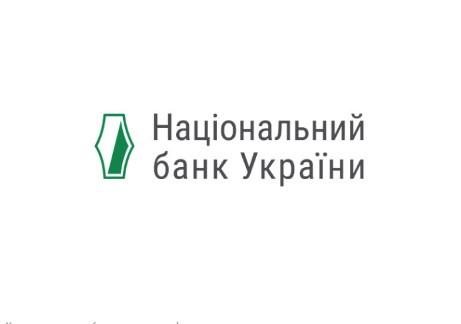 В НБУ отреагировали на очередную попытку запретить Рожковой выполнять должностные обязанности