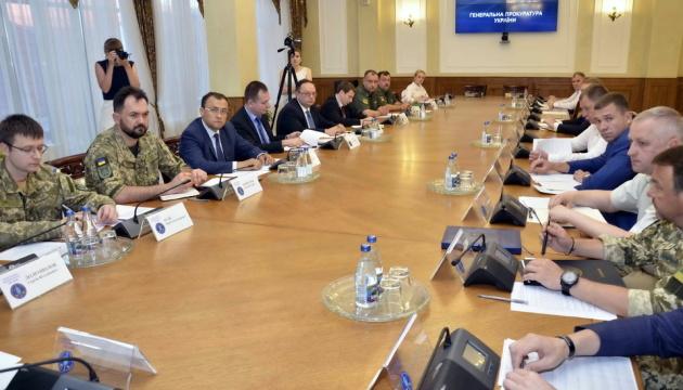 """Силовики провели совещание из-за """"румынской угрозы"""""""