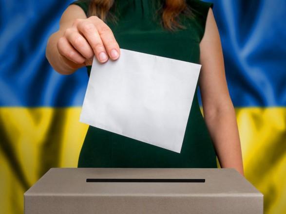 """Около половины избирателей планирует голосовать за партию """"Слуга народа"""" на выборах в Раду - опрос"""