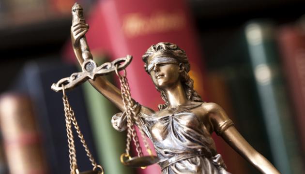 В Украине 14 судов не осуществляют правосудие