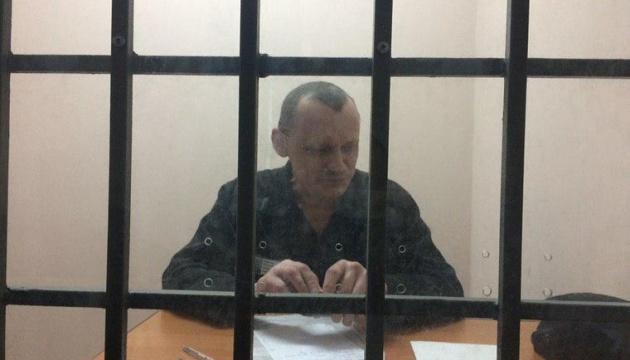Свобода или смерть: Карпюк заявляет, что не будет сидеть 22 года