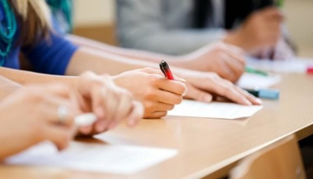 Порог теста ЗНО по иностранным языкам составил 19 баллов