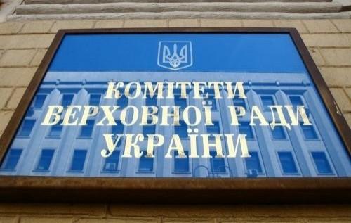 В профильном комитете сомневаются в возможности рассмотрения вопроса отставки Луценко