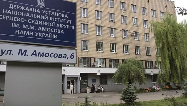 Институт им. Амосова первым присоединился к телемедицинской платформе
