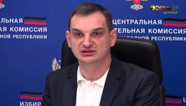 """Организатора """"референдума """"ДНР"""" арестовали на 60 суток"""