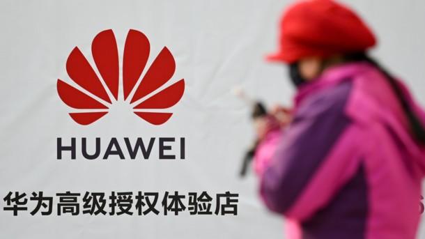 Трамп снимает санкции с Huawei