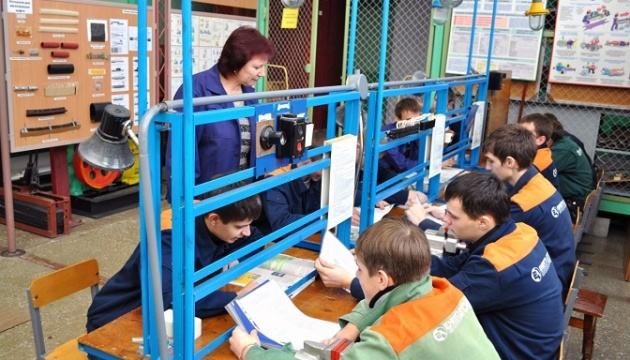 Правительство одобрило концепцию реформирования профобразования