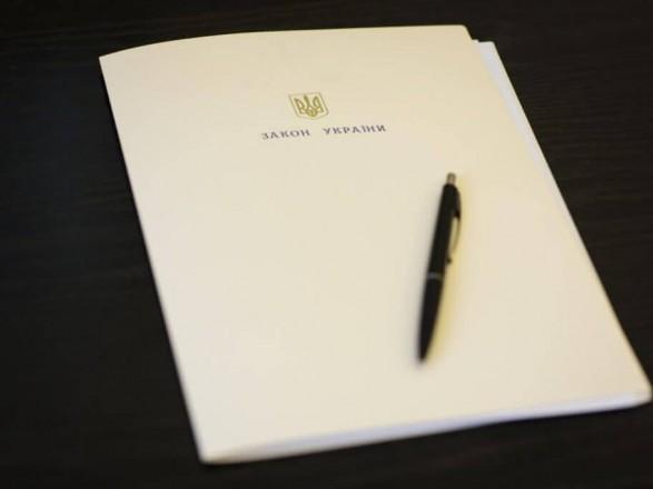 В Раде зарегистрировали законопроект Зеленского о незаконном обогащении