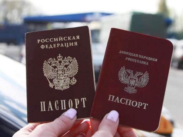 ОБСЕ: на оккупированном Донбассе снова очереди за российскими паспортами