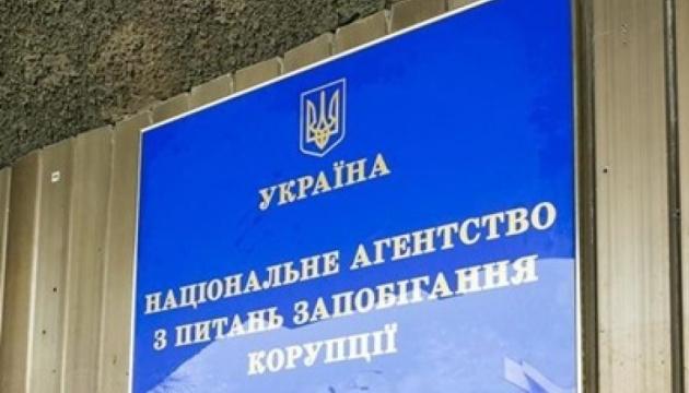 НАПК вызывает для объяснений двух народных депутатов