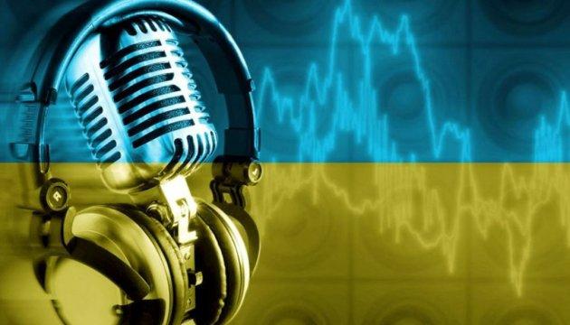 Почти 80% отдают предпочтение украинскому языку на радио и ТВ