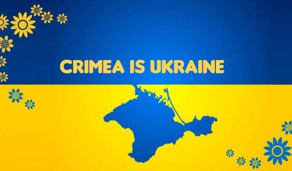 """Оккупационные власти оценили """"упущенную выгоду"""" от украинского Крыма в 2,5 трлн рублей"""