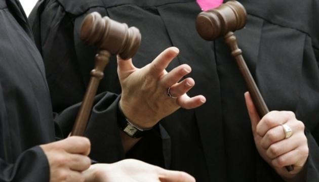 ВККСУ признала еще 11 судей соответствующими занимаемой должности