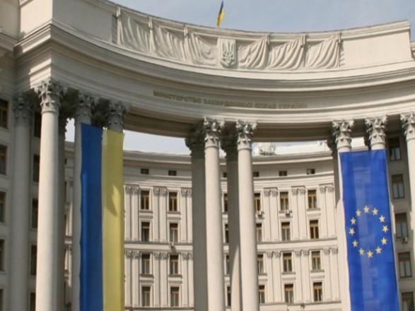 МИД: Украина обеспокоена попыткой реализации российского сценария федерализации Молдовы