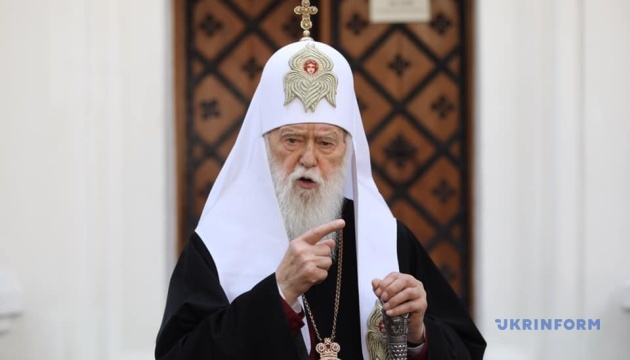 """Филарет разослал приглашения на """"собор УПЦ КП"""""""