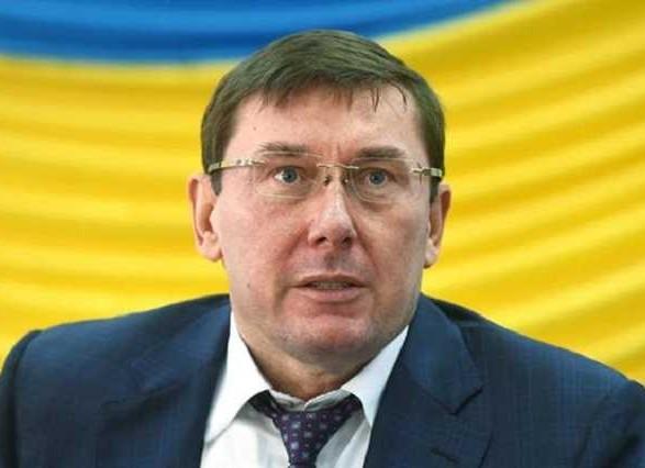 """Луценко рассказал об очередной """"дыре"""" для коррупции"""