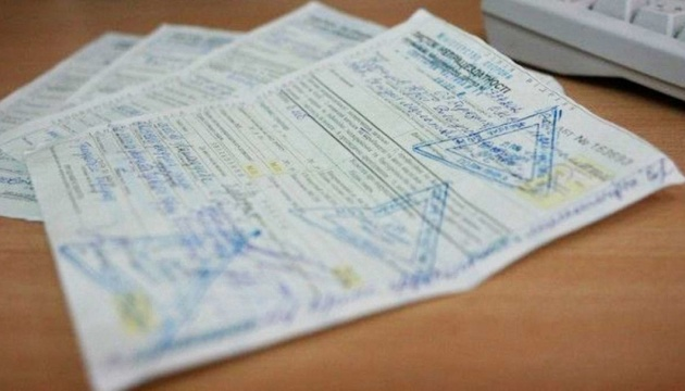 """Украинцам на начало года задолжали более миллиарда """"больничных"""""""