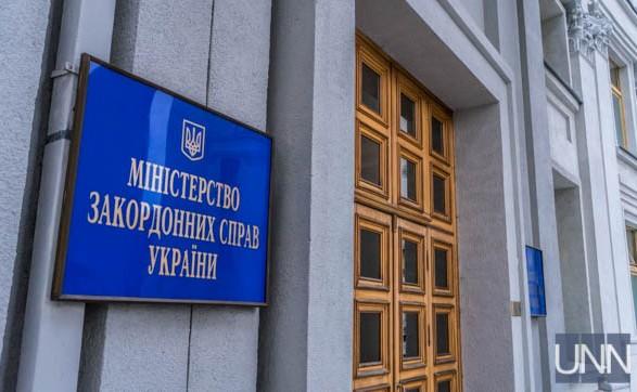 МИД Украины обратилось к политическим игрокам Молдовы